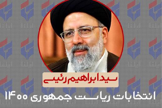 رئیسی توپ را به زمین روحانی انداخت؛ مسئول طرح گرانی بنزین روحانی بود /تمام بازداشتی های آبان مدت هاست عفو شده اند