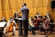 کلاسهای رهبری ارکستر در بنیاد رودکی برگزار شد