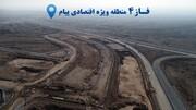 آغاز عملیات گازرسانی به بزرگترین فاز منطقه ویژه اقتصادی پیام