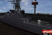 ببینید | «دنا» آماده اضافه شدن به ناوگان نیروی دریایی ارتش