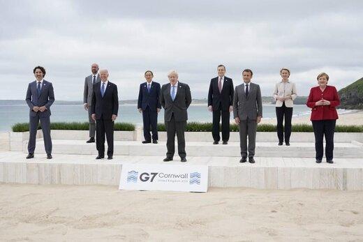 نشست گروه هفت از دید چین با انتشار تصویری کنایهآمیز/عکس