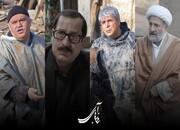 پشت صحنه سریال «روزهای آبی» باحضور اکبر عبدی و مهران رجبی