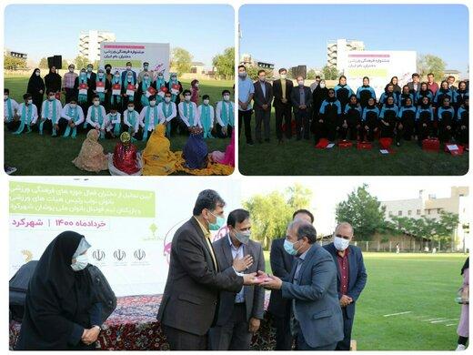  تجلیل از برترین های ورزش و جوانان شهرستان شهرکرد در روز دختر
