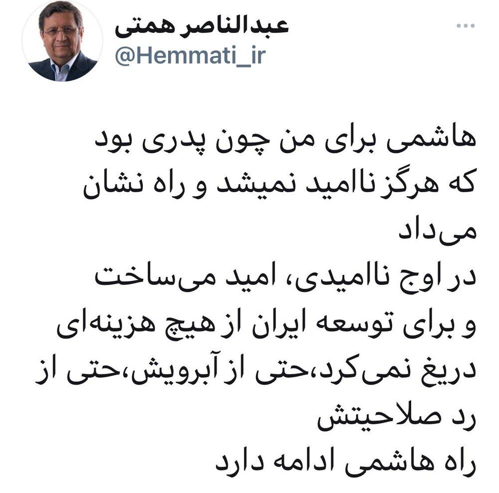 واکنش یک کاندیدای ریاست جمهوری به جنجال بر سر ردصلاحیت آیت الله هاشمی
