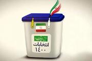 عکس | پیام مهم یک بانوی ایرانی؛ گله دارم اما رای میدهم