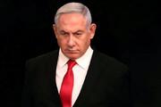 نتانیاهو در آستانه از دست دادن ریاست لیکود
