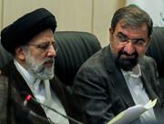 محسن رضایی در ترکیب دولت سیزدهم/ شکل تیم اقتصادی دولت چگونه خواهد بود؟