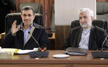 سعید جلیلی از احمدی نژاد جلو زد /FATF در دولت آینده تصویب می شود؟