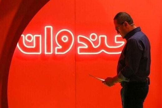 ببینید | حامد همایون هنرپیشه جدید تلویزیون!