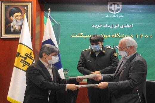 امضای قرارداد خرید ۱۲۰۰ دستگاه موتور سیکلت از ایران خودرو برای تجهیز محیط بانان