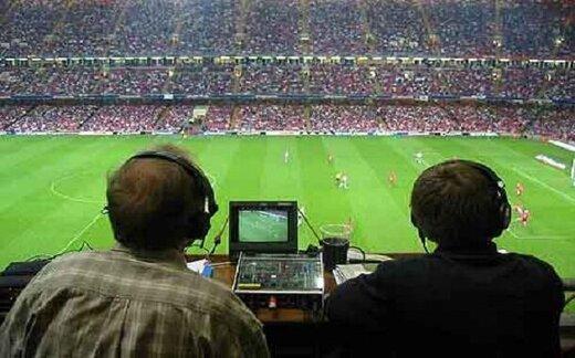 چرا گزارشگرهای ورزشی تلویزیون، حاشیهساز هستند؟