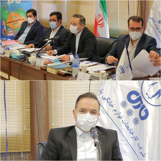 در مجمع عمومی عادی سالیانه پارس مطرح شد؛ رشد ۶۰ درصدی سودخالص شرکت لوازم خانگی پارس