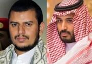 امتیازهای جدید بن سلمان برای انصارالله/ فرستاده آمریکا به ریاض رفت
