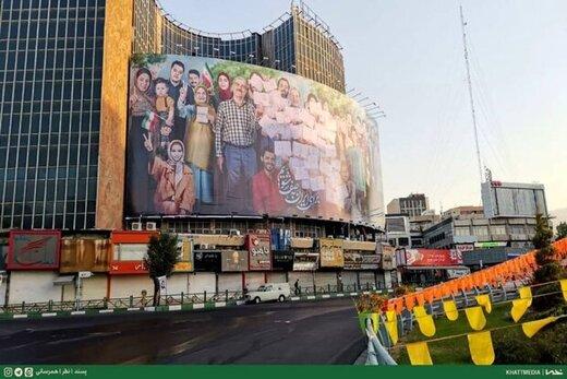 عکس | دیوارنگاره جدید میدان ولیعصر (عج) در آستانه انتخابات