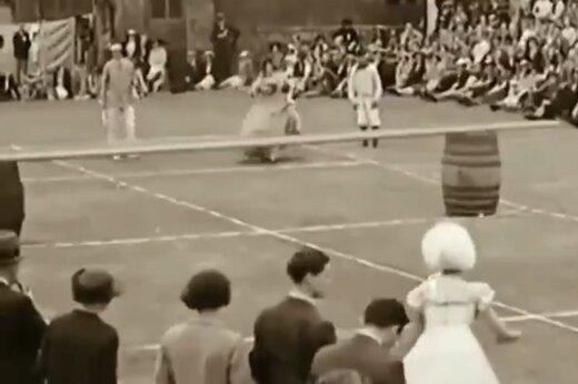 ببینید | ۱۵۰ سال پیش اینگونه تنیس بازی میکردند