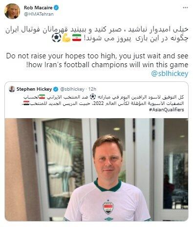 کُریخوانی فوتبالی سفیر انگلیس در ایران برای سفیر انگلیس در عراق: امیدوار نباش، ببین ایران چجوری برنده میشه/عکس
