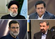 ۴ کاندیدای ریاست جمهوری کجا رأی دادند و چه گفتند؟ +جدول
