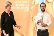یک ایرانی بهترین فیلمنامهنویس آلمان شد