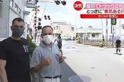 ببینید | دو مرد ایرانی رسم دهقان فداکار را در ژاپن زنده کردند
