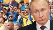 توهین هواداران اوکراینی به پوتین روسها را خشمگین کرد