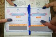 ببینید | عکس گرفتن از برگه انتخاباتی ممنوع شد