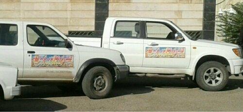 گشت ویژه نظارت بر روند خرید گندم در قزوین راهاندازی شد 