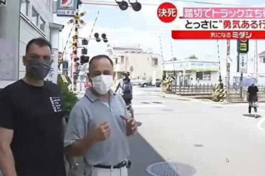 ببینید   دو مرد ایرانی رسم دهقان فداکار را در ژاپن زنده کردند