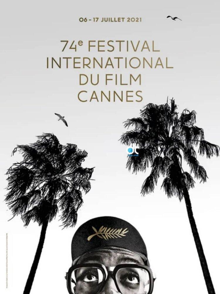 رونمایی از پوستر جشنواره فیلم کن/ عکس