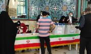 ببینید | صف طولانی رای دهندگان در حسینیه ارشاد