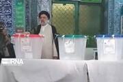 ابراهیم رئیسی برای رأی دادن به کجا رفت؟ /اولین کاندیدا رأی خود را به صندوق انداخت +عکس
