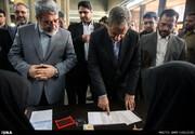 ببینید | حضور اسحاق جهانگیری در ستاد انتخابات وزارت کشور