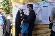 عکس | آذری جهرمی به همراه همسر و فرزندانش در صف انتخابات
