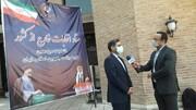 خطیب زاده: قدرت ایران همواره برخواسته از خواست و مشارکت مردم بوده است