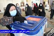 مشارکت ۴۶.۳ درصدی مردم آذربایجانغربی در انتخابات ۱۴۰۰ / رئیسی با ۶۲.۶ درصد بیشترین رای را داشت