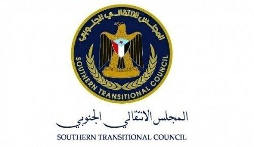 شورای انتقالی جنوب یمن توافق ریاض را تعلیق کرد