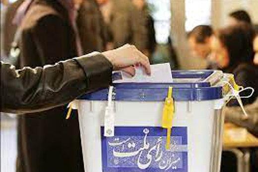 پایینترین میزان مشارکت در انتخابات ریاستجمهوری رقم خورد +جدول