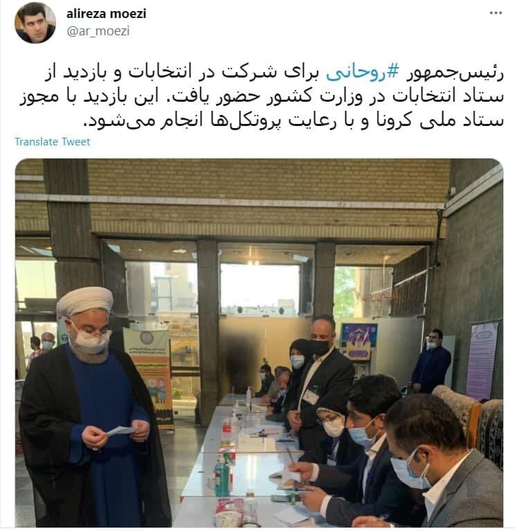 بازدید روحانی از ستاد انتخابات کشور با مجوز ستاد ملی کرونا +عکس