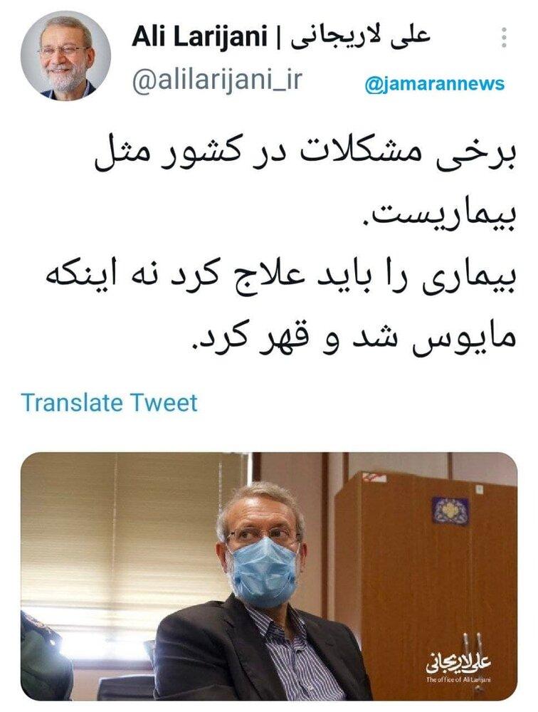 توئیت معنادار علی لاریجانی در روز انتخابات