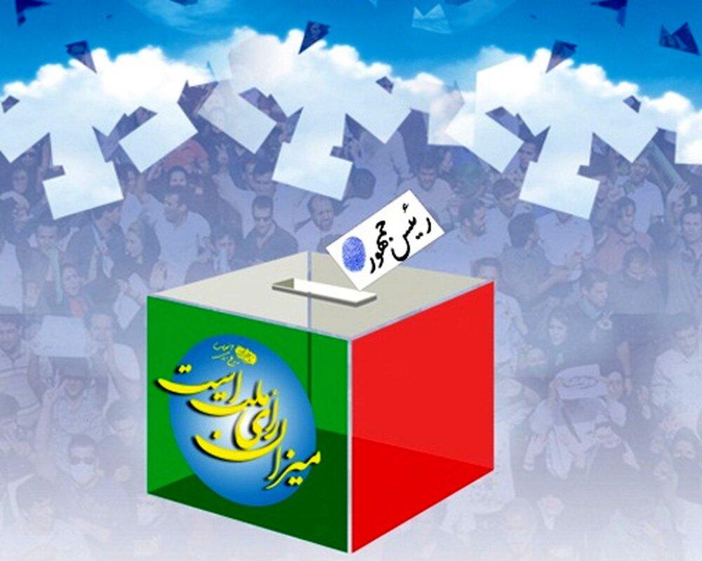 این ۲ شهر در انتخابات ۱۴۰۰ مشارکت زیر ۳۰ درصد داشتند /بیرجند رکورد زد