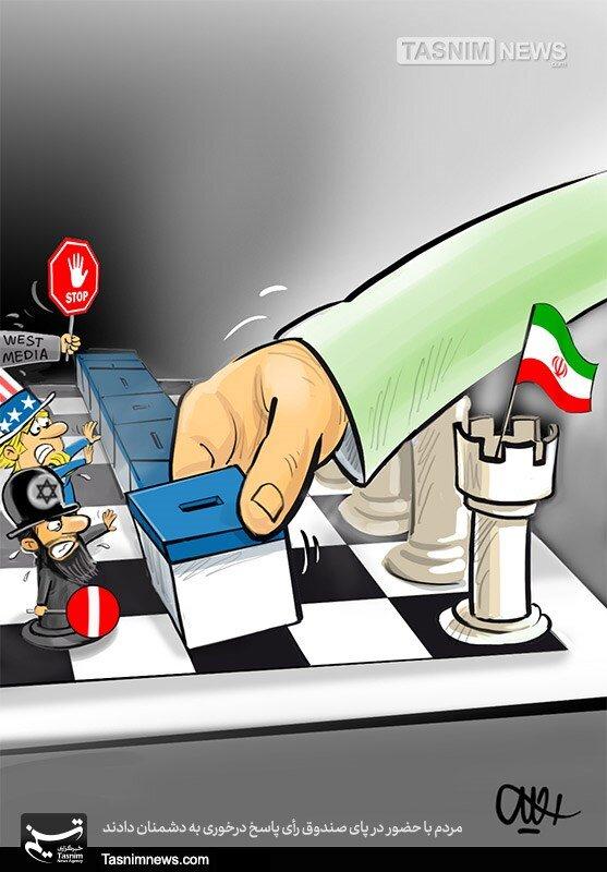 ببینید: دشمنان ملت این شطرنج را باختند!