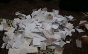 اتفاق عجیب در انتخابات ۱۴۰۰؛ آرای باطله از محسن رضایی جلو زد و دوم شد