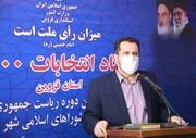 دستگیری پنچ نفر به اتهام خرید و فروش رای در قزوین