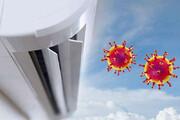 ببینید | ویروس کرونا از طریق کولر گازی منتقل میشود؟