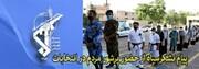 حضور پرشور مردم در انتخابات فتنه دشمنان را درهم شکست