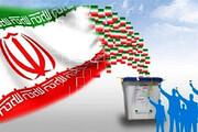 نماینده مردم بهار و کبوترآهنگ در مجلس شورای اسلامی مشخص شد