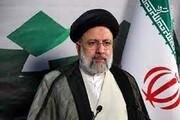 ببینید | جشن هواداران رییس جمهور منتخب ایران در تهران