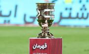 ببینید | لحظه بالابردن جام قهرمانی توسط کاپیتان سیدجلال حسینی