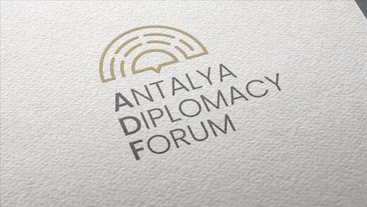 دیدار سه جانبه مقامات ایران، ترکیه و افغانستان