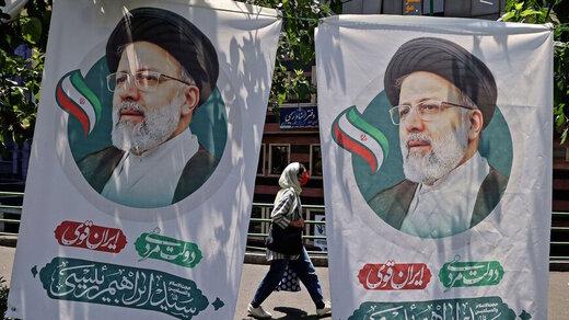رسانههای جهان درباره انتخابات ایران چه نوشتند و چگونه گزارش دادند؟