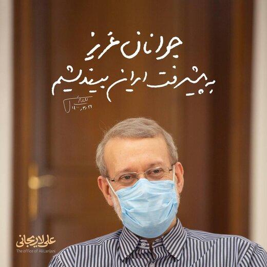علی لاریجانی حزب تشکیل می دهد؟/ نظر یک فعال سیاسی درباره آینده احزاب اعتدالگرا